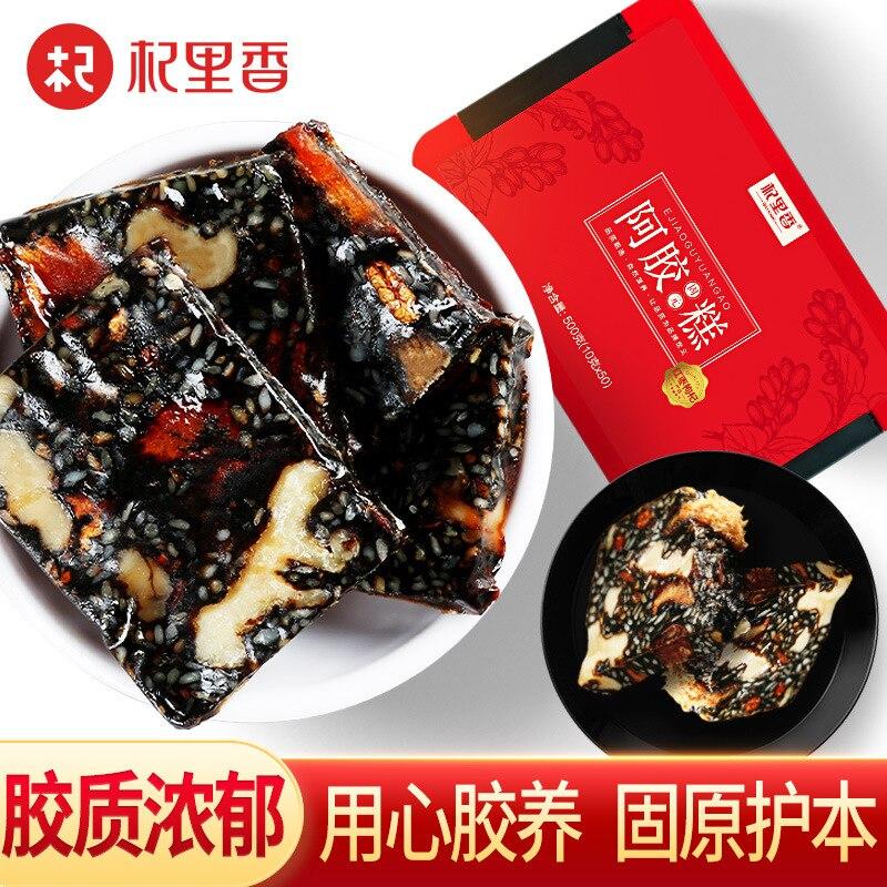 Красные финики Волчья ягода Ejiao торт 500 г готовый к употреблению женский ручной работы Ejiao желатиновый торт Ejiao торт таблетки