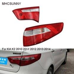 Inner/Outer Tail Light For KIA K2 2010 2011 2012 2013 2014 Rear Brake Light Stop light tail lamp taillight taillamp