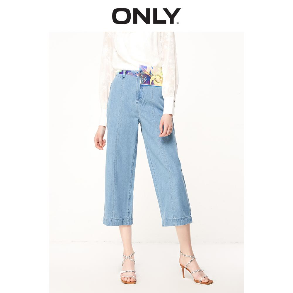 ONLY  Women's Loose Fit Light Color High-rise Wide-leg Crop Jeans | 119149571