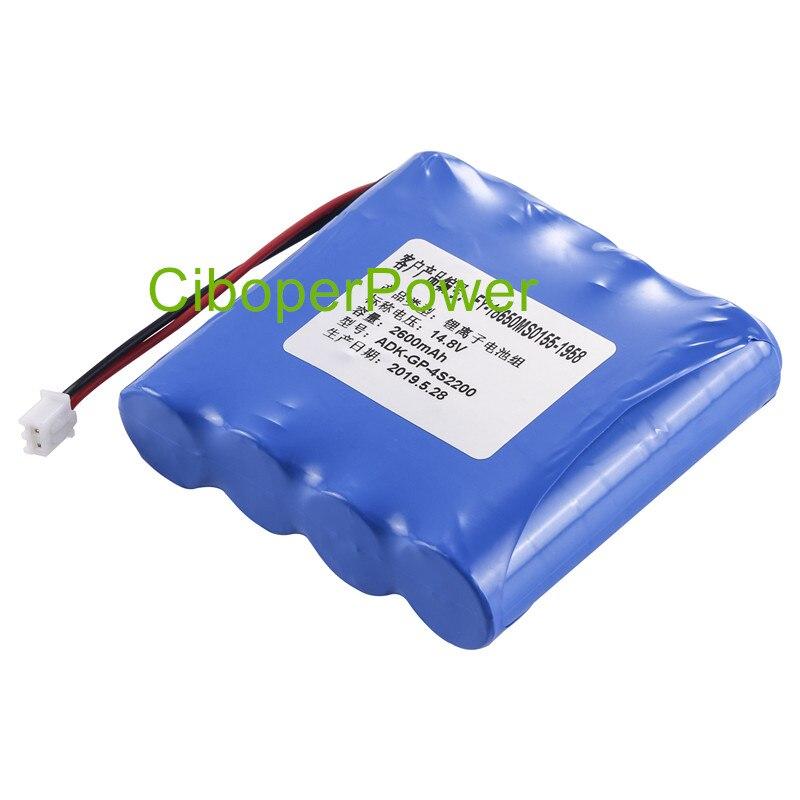 Remplacement pour les cellules de batterie importées de haute qualité PM-7000 la batterie pour PM-7000 ECG EKG moniteur de signes vitaux ADK-GP-4S2200 - 2