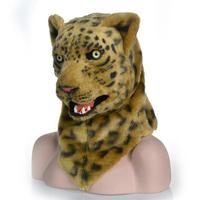 Yiwa Funny mask EVA Leopard Tools Activity Props Talking Plush Leopord Mask Handmade Props Latex Masks Look Very Real
