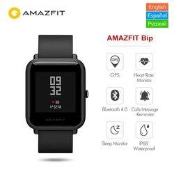 Huami AMAZFIT Bip Smartwatch GPS sport inteligentny zegarek z tętnem/pomiar podczas snu IP68 wodoodporna wibracja alarmu MiFit APP|Inteligentne zegarki|Elektronika użytkowa -