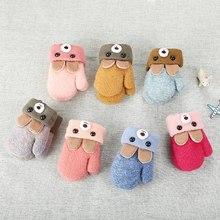 Милые детские перчатки, зимние вязаные шерстяные варежки для новорожденных, бархатные толстые Детские теплые перчатки