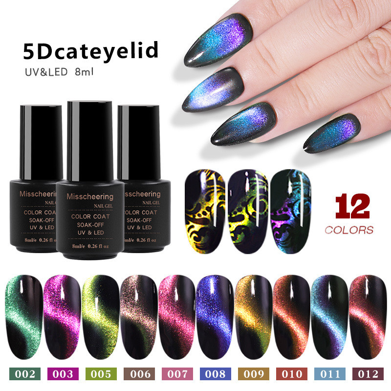 9D Chameleon Cat Eye Nail Gel Magnetic Soak Off UV Gel Nail Polish Romantic Shining Gel Lacquers 8ml Nail Art Gel Base Need
