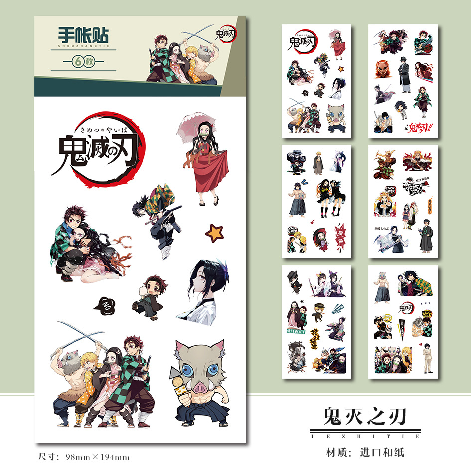 6 Sheets/Set Demon Slayer Kimetsu No Yaiba Art Online  Decorative Sticker DIY Diary Scrapbooking Label Stickers Gift Stationery