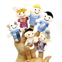 1PC/6PC Funny Baby Plush Toy Animal Finger Puppets Double Layer with Feet Storytelling Props Doll Hand Kids Children Gift(China)
