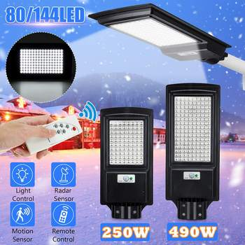 250W 490W LED Solar Street Light Waterproof IP65 Motion Sensor Light Control Remote Control Outdoor Lighting Garden Wall Lamp