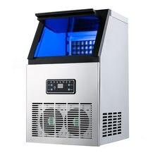 Máquina de fabricación de cubitos de hielo comercial de 50KG, Máquina Inteligente de té leche automática, tienda cuadrada de hielo