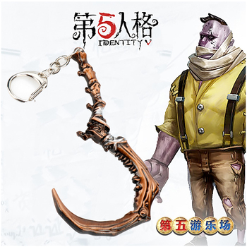 Newest Game Identity V Trinkets Keychain The Fifth Personality Zombie Chain Hook Weapon Model Pendant Key Ring image
