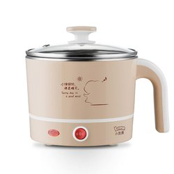 Mini PP & Stainless Steel Electric Multifunction Cooked Boiled Braised Stewed Steamed Cooker Without Steamer