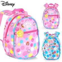 Оригинальная школьная сумка для детского сада disney Детская