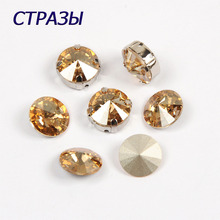 CTPA3bI 1122 Rivoli Shape Crystal Golden Shadow Color Crystal Strass Rhinestones Beads For Jewelry Making And Decorating Crafts ctpa3bi 1122 rivoli shape crystal golden shadow color crystal strass rhinestones beads for jewelry making and decorating crafts