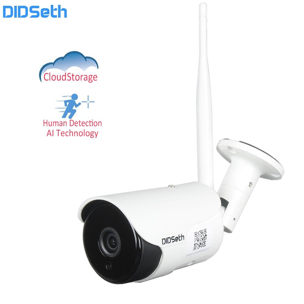 DIDseth Full HD Wifi AI IP Camera Outdoor 1080P Wireless Security Camara CCTV Video Surveillance Camera  IP66 Waterproof Cam