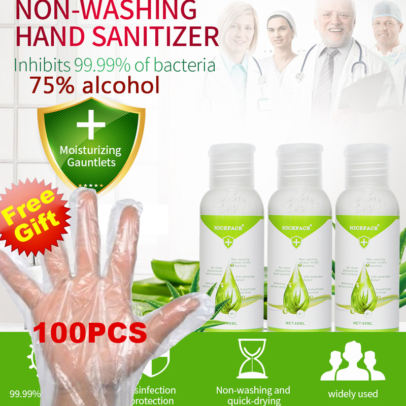 75% Alcohol Hand Sanitizer Anti-bacterial Hand Gel Antibacterial Disposable Disinfection Quick-Dry Washing- Free 60ml