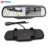 HaiSunny 4CH Video Input Car Interior Rear View Mirror Built in Dual Two 4.3 inch TFT LCD Monitors for any car