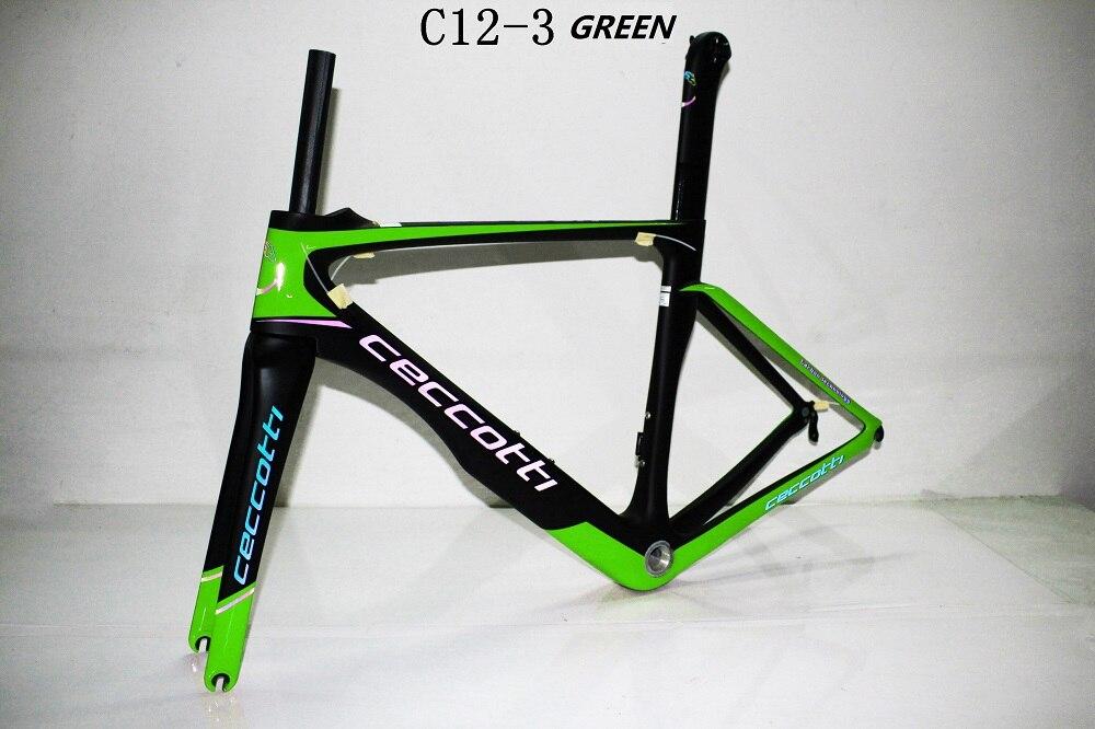 C12-3 绿-2