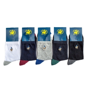 Image 4 - 2020 Mens Casual Stripe Plaid Gift Socks Solid Color Cotton Socks Deodorant Breathable Mens Socks 5 Pairs Beautiful Boxed