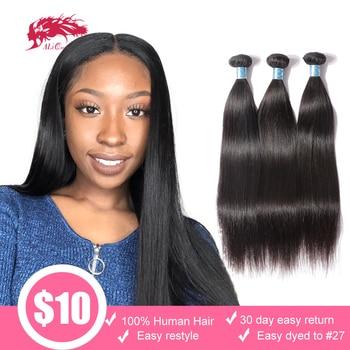 3Pcs Peruvian Straight Hair Bundle 8-30 Inches Ali Queen Virgin Remy Hair Bundles Natural Color Human Hair Extensions