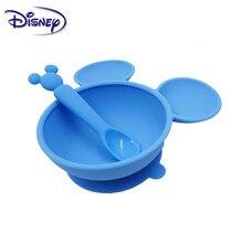 Дисней силиконовая чаша детская посуда с рисунком набор детский обеденный тарелка детская тренировочная чаша ложка для детей подарок