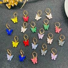 Cute Glitter Butterfly Earrings for Women Street Style Drop Earrings Korean Fashion Dangle Earrings Jewelry Gifts Oorbellen
