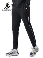 Pioneer camp 2020 nowe męskie bluzy czarne Streetwear znosić hip pop modne męskie spodnie AZZ0102019 tanie tanio Ołówek spodnie Na co dzień Elastyczny pas Mieszkanie Pełnej długości Poliester COTTON REGULAR 28 - 34 Kieszenie Midweight