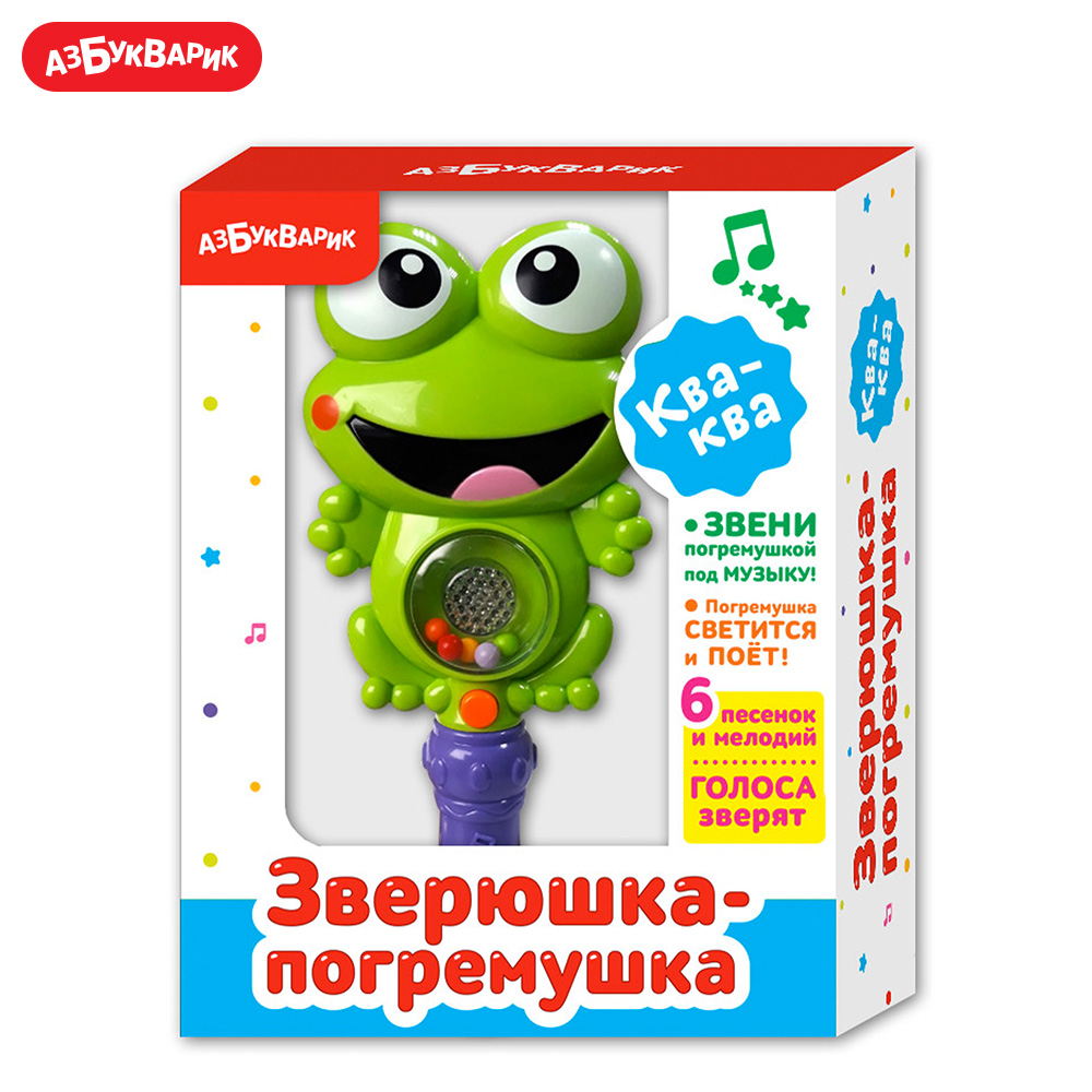 Vocal Toys AZBOOKVARIK 4680019282244 singing educational toy for kids musical Electronic vote