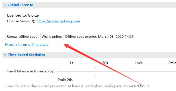 随手分享一下热部署插件 Jrebel 的服务器地址注册码一枚的图片-高老四博客 第1张