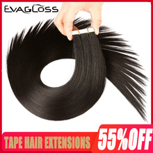 EVAGLOSS Skin Weft Machine Remy Tape in Human Hair Extensions 20pcs 40pcs 80pcs Adhesive Double Sided Tape in Hair Extensions(China)
