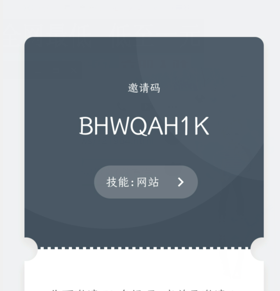 """快播王欣又推出一款新产品""""灵鸽""""  第3张"""