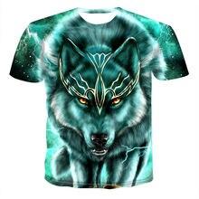 Новинка Лето 2020 футболка с 3d принтом волк персонализированная