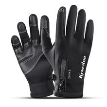 Зимние флисовые перчатки для рыбалки, мужские велосипедные водонепроницаемые противоскользящие перчатки для охоты на открытом воздухе, мужские аксессуары