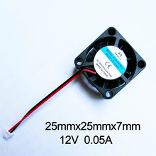 Easythreed X1 X2 cooling fan for printing object 2507