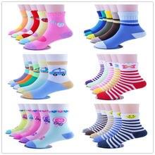 Осенне зимние хлопковые носки для детей дышащие мальчиков и