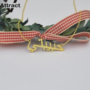 Image 4 - V 유치 맞춤 보석 사용자 정의 이름 목걸이 아랍어 편지 초커 여성 남성 보헤미안 보석 크리스마스 선물 골드 콜리어
