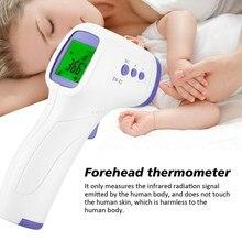 Ao ar livre sem contato termômetro laser arma infravermelho testa thermometergun adulto crianças bebê termômetro digital para febre