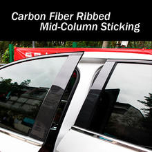 Набор колонн из углеродного волокна декоративная наклейка отделка