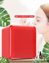 Мини холодильник с морозильной камерой Высокая красота одна