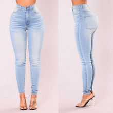 Goocheer New 2019 Fashion Hot Women Lady Denim Skinny Pants High Waist Stretch Jeans Slim Pencil Casual