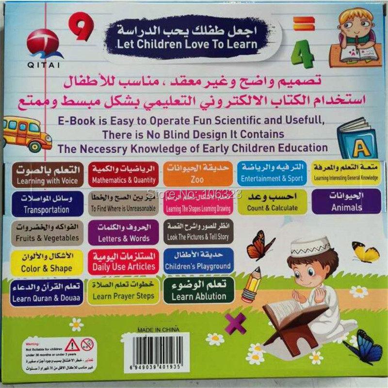 malay ingles arabe ebook ku crianca pre escolar educacao 04