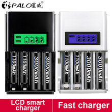 PALO 4 Slots Smart LCD Display Battery Charger For AA AAA NiCd NiMh Rechargeable Batteries AA AAA Batteries universal charger cheap USB Output Standard Battery