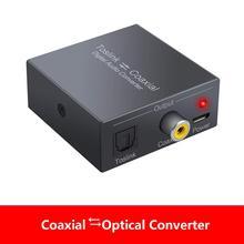 Coaxial Óptico Toslink para Coaxial Conversor de áudio Óptico Adaptador, Interruptor Bi Direcional com cabo dc