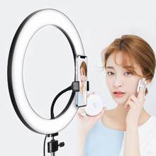 Vip 16 Cm/26 Cm Led Selfie Ring Licht Multifunctionele Dimbare Ring Licht Voor Mobiele Telefoon Camera live Stream Make Youtube Facebook(China)