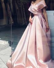 Женское вечернее платье на тонких бретельках длинное с v образным