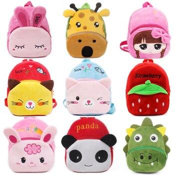 Fashion Children School Bags 3D Cartoon Print Plush Kids Backpack Kindergarten Boys and Girls Mini Book Bag - discount item  5% OFF School Bags