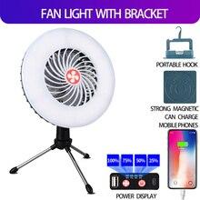 Portable LED Light Fan Lamp Lantern LED Outdoor Camping Lamp USB Rechargeable LED Bulb Emergency Light Dimmable Garden Lighting