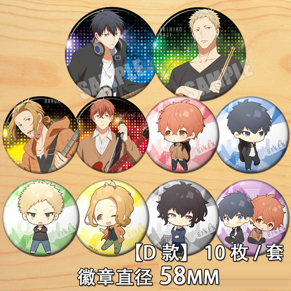 Hot Anime GIVEN Sato Mafuyu Uenoyama Ritsuka Badge Button Brooch Pins Medal Collect Cute Backpacks Badge Pendant Decor Cosplay