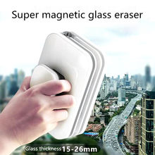 Magnetic Glass Wiper Wash Window Magnets Double Side Cleaning Brush Magnetic Brush For Washing Windows Home Cleaning Tool