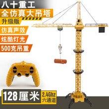 Радиоуправляемый кран 2,4G дистанционное управление моделирование звуковой эффект 6-канальный игрушка башенный кран инженерный транспорт