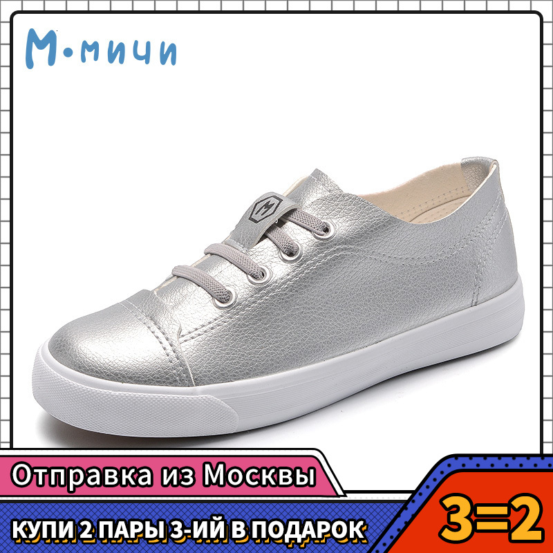 MMnun 3=2 Children Shoes Footwear For Children Lace-Up Unisex Kids Shoes Soft Leather Kids Shoes Sneakers Kids Size 31-36 ML926