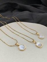 Очаровательное ожерелье из титановой гео натуральной ракушки